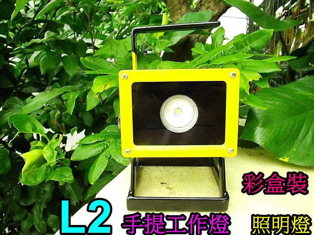 全台網購-美國L2超強光多功能戶外工作燈探照燈投射燈手提燈露營燈維修燈18650鋰電池版