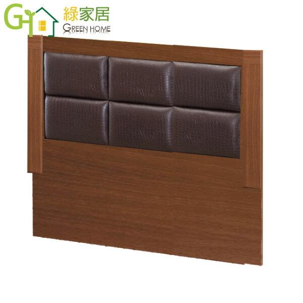 【綠家居】安拉時尚3.5尺皮革單人床頭片(三色可選)