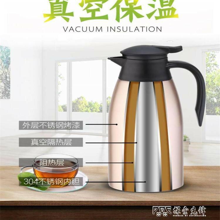 304不銹鋼歐式真空保溫壺家用保溫瓶熱水瓶保溫水壺暖瓶大容量2升ATF