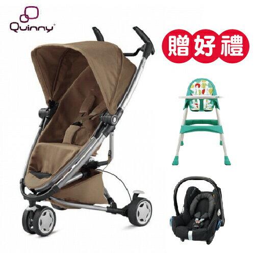 【贈提籃+高腳餐椅】荷蘭【Quinny】Zapp Xtra2嬰兒推車(銀管咖) 0