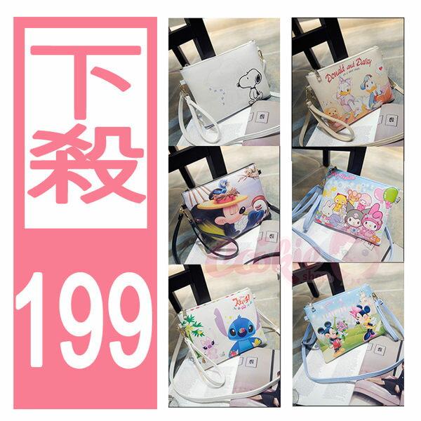2016 米奇卡通復古印花單肩包 側背包 手提包~庫奇小舖~