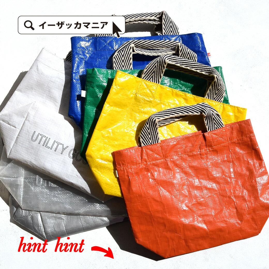 日本e-zakka / 輕量小型手提袋 / 21189-1801137 / 日本必買 代購 / 日本樂天直送(3500) 0