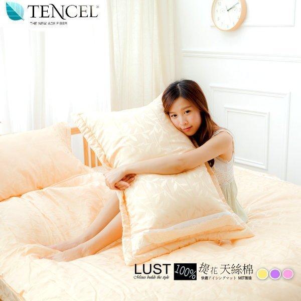 LUST天絲(TENCEL) 舖棉 / 精梳棉床包 / 舖棉歐式枕 / 舖棉 / 薄被套組  100%台灣製 貢緞精梳棉 4