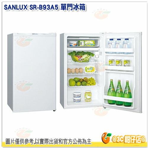 含運含基本安裝 台灣三洋 SANLUX SR-B93A5 單門冰箱 93公升 93L 環保冷媒 防火背板 台灣製造 公司貨 能源效能4級