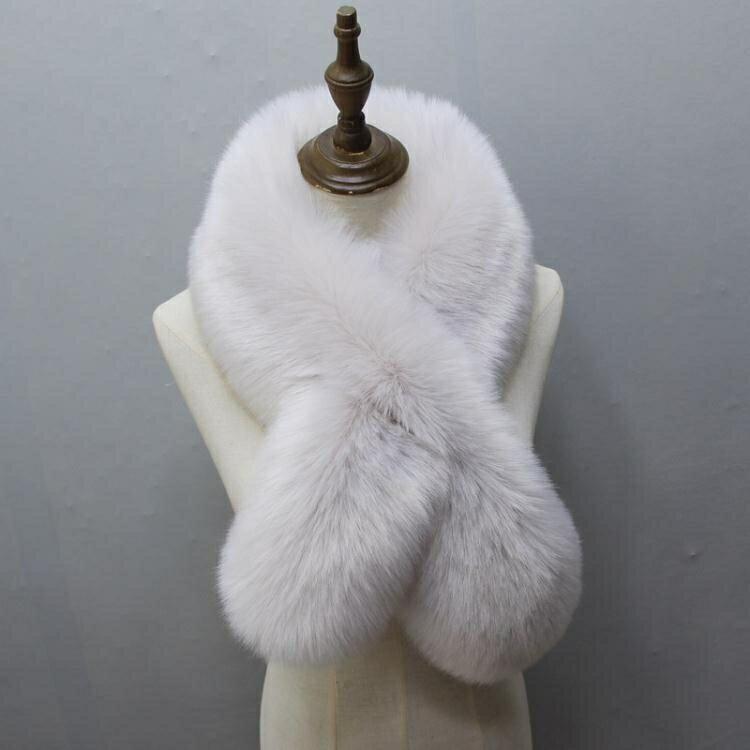 皮草圍巾 秋冬季保暖加厚仿狐貍毛毛絨皮草圍巾潮大圍脖女士披肩百搭毛領子 家家百貨