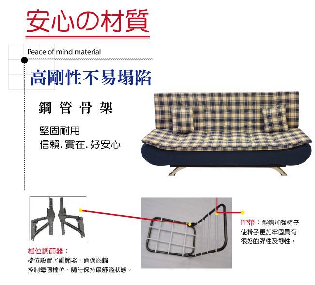 【綠家居】米西爾 時尚亞麻布多段式機能沙發/沙發床(展開式變化設計)