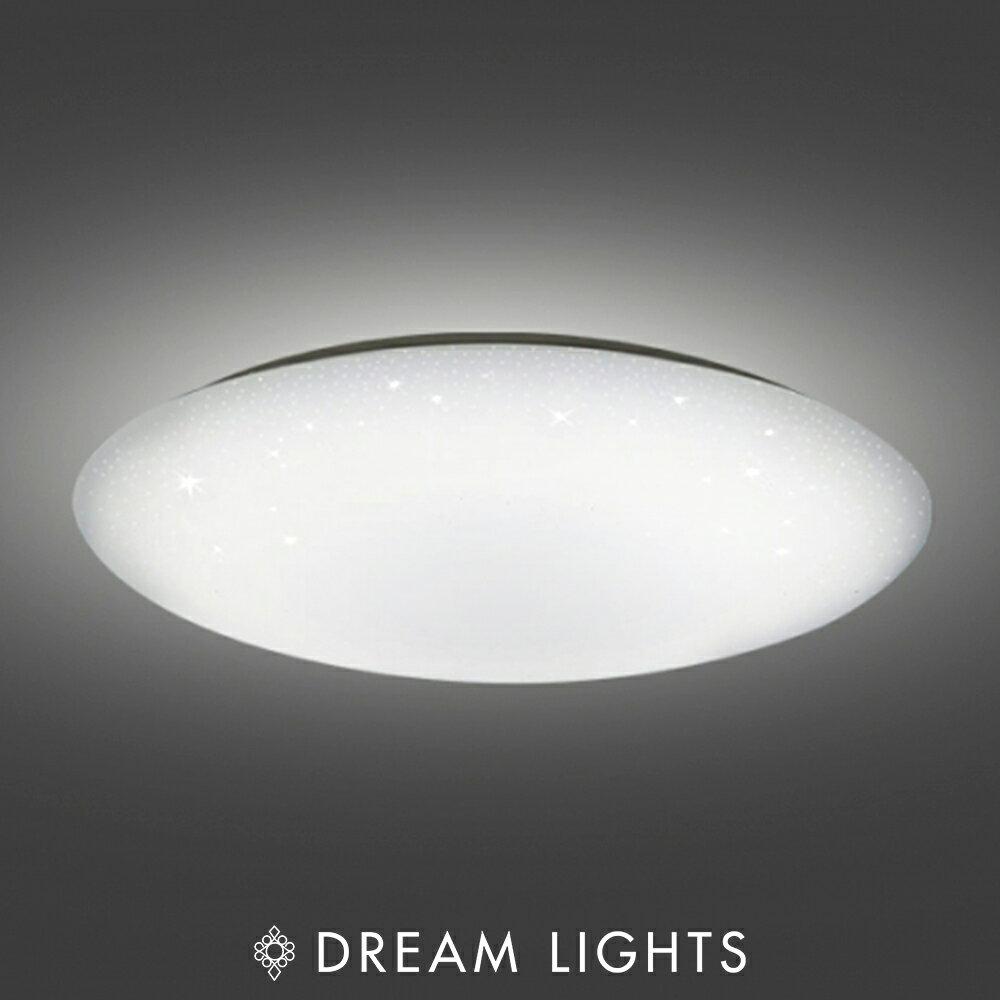 LED流行星鑽吸頂燈客廳餐廳吸頂燈(白光/黃光)(非調光) 現代風 簡約風流行燈飾👉實體門市保固👈