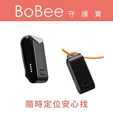 [週一週二最高23%回饋]BoBee守護寶定位裝置 (附果凍套配件) -黑/白[分期零利率]