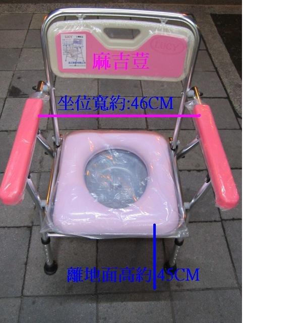 椅形收合式鋁合金便器椅/洗澡椅/馬桶椅 安全彈扣設計/抽取式便桶 可搭包大人濕巾使用