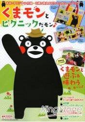 KUMAMON熊本熊野餐外景特集附兩用途休閒墊功能野餐提袋