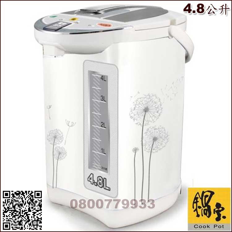 鍋寶4.8公升節能電動熱水瓶 4802D ~3期0利率~~本島 ~
