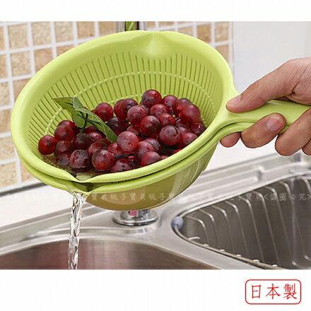【日本SANADA】SEIKO 單柄球型蔬果清洗籃/洗米盆(綠色)~20cm‧日本製?桃子寶貝?