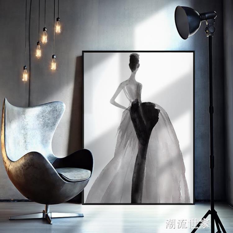 水墨倩影北歐客廳裝飾畫服裝店黑白灰人物輕奢掛畫時尚女裝店壁畫