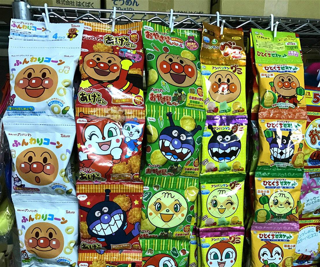 麵包超人仙貝 麵包超人餅乾 蔬菜仙貝 醬油仙貝 麵包超人軟糖 水果軟糖 四連軟糖 蔬果餅乾 一口蔬果 櫻花寶寶