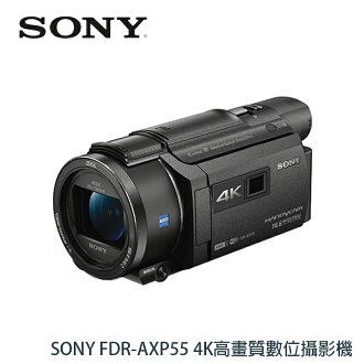 [喬傑數位]SONY FDR-AXP55 4K高畫質數位攝影機