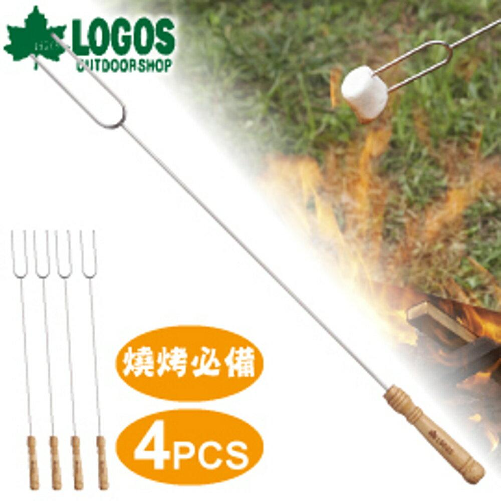 【LOGOS 日本 BBQ串燒叉48cm《4PCS》】81335002/串燒叉/露營/串燒烤肉