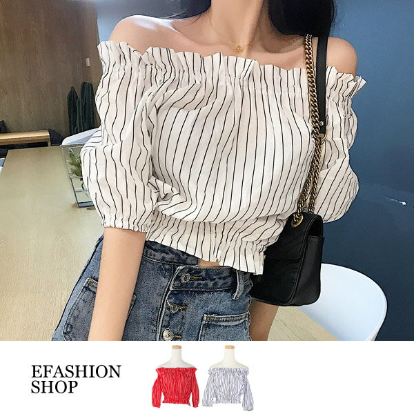 eFashion:一字領直條短版上衣-eFashion預【H10669880】