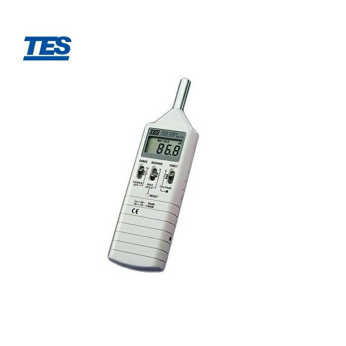 泰仕 TES-1351B 提高準度噪音計 - 限時優惠好康折扣