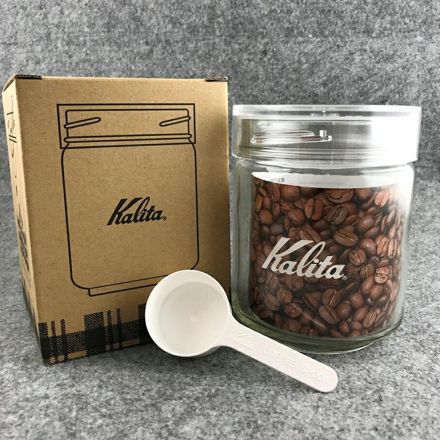 【沐湛咖啡】日本製造 KALITA 玻璃儲豆罐 密封罐 儲物玻璃瓶 咖啡豆罐 可放約250克/半磅豆