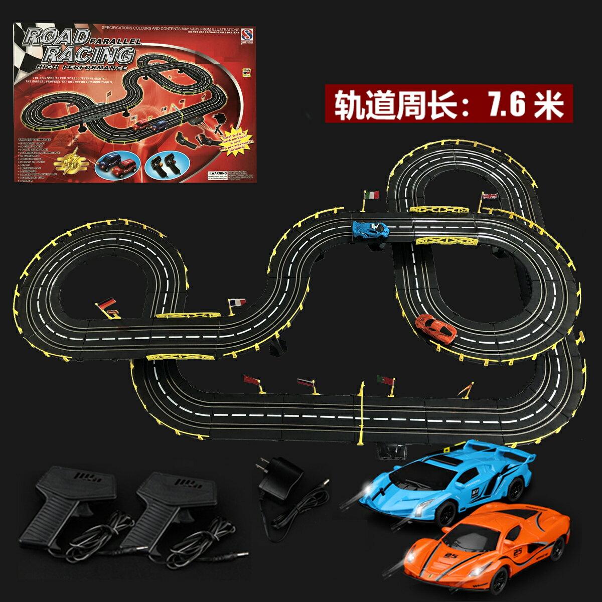軌道車玩具車 路軌道賽車玩具車電動遙控雙人賽道3-4-6-7-8-9歲兒童男孩小火車『CM397030』