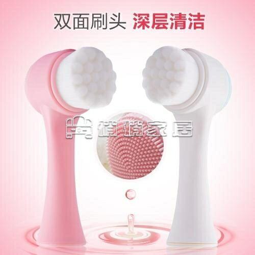 洗臉機 雙面洗臉儀矽膠軟毛刷洗臉機潔面儀手動美容毛孔清潔器 交換禮物