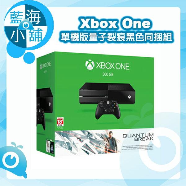 Xbox One遊戲主機 單機版量子裂痕黑色同捆組 500G