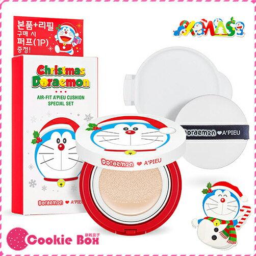 韓國 APIEU 哆啦A夢 聖誕系列 保濕空氣感 氣墊粉餅 粉底 底妝 多色 小叮噹 聯名款 韓系 27g *餅乾盒子*