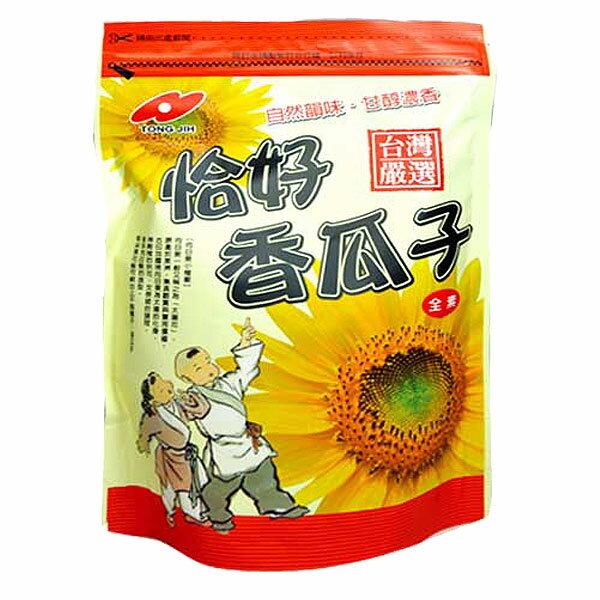 恰好香瓜子220g【康鄰超市】