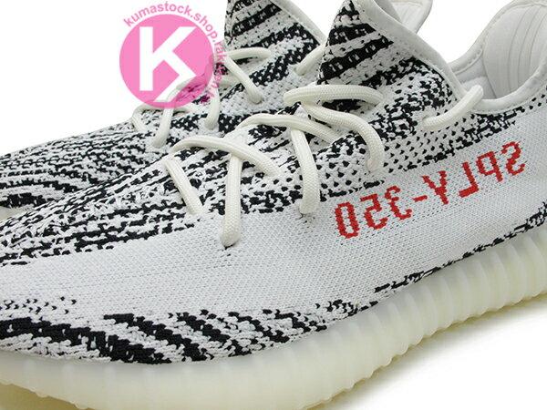 2017 版本 限量發售 嘻哈歌手 Kanye West 設計 adidas YEEZY BOOST 350 V2 ZEBRA SPLV-350 低筒 白黑 斑馬 紅字 PRIMEKNIT 飛織鞋面 (CP9654) ! 2