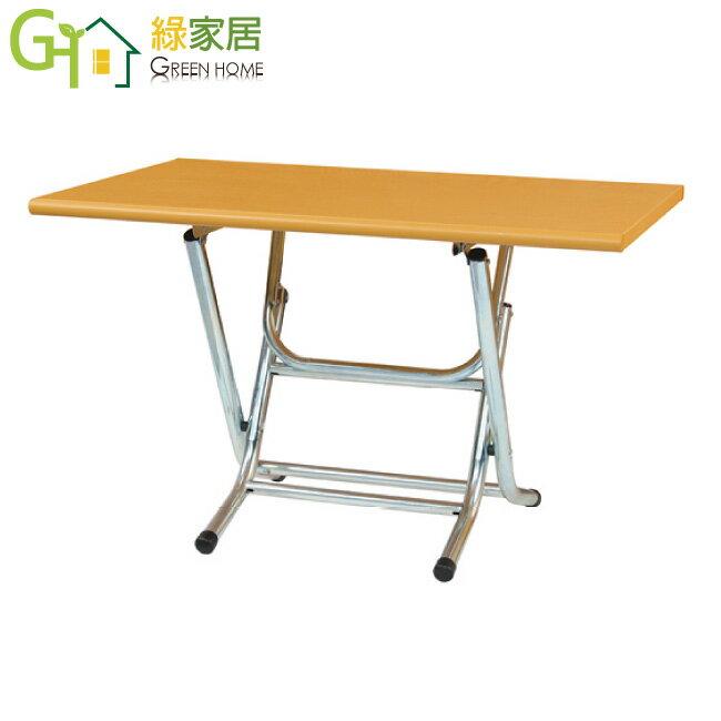 【綠家居】阿爾斯 環保3.5尺塑鋼摺合式低餐桌 休閒桌(二色可選)