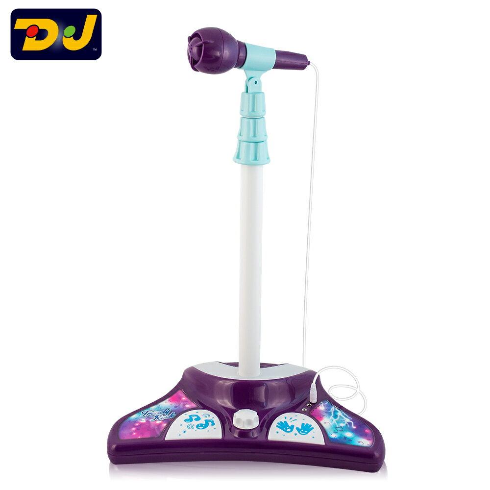 【DJ Toys】MP3時尚搖滾站立式麥克風 0