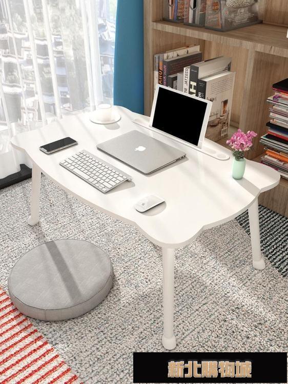 電腦桌電腦床上小桌子懶人桌折疊宿舍飄窗臥室坐地大學生床桌少女用上鋪  【新年鉅惠】