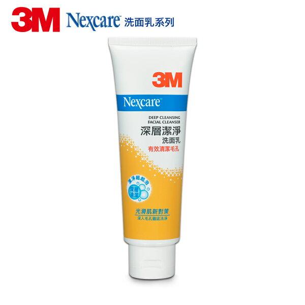 3MNexcare深層潔淨洗面乳(100g)7000010272