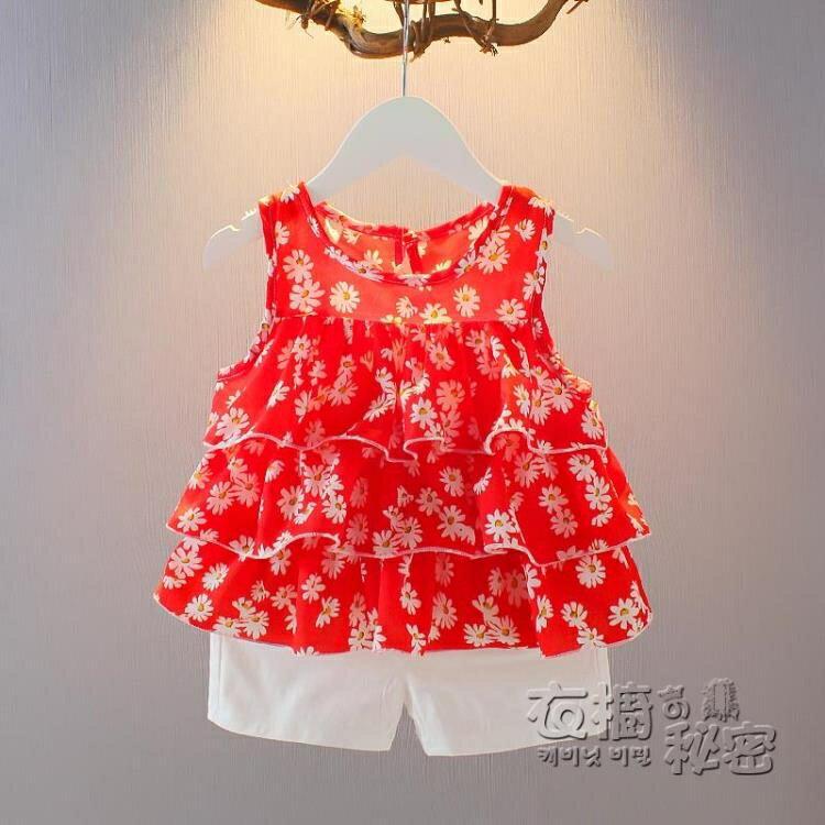 女童時尚洋氣套裝一歲嬰幼兒寶寶夏季韓版衣服小童雪紡無袖短褲潮