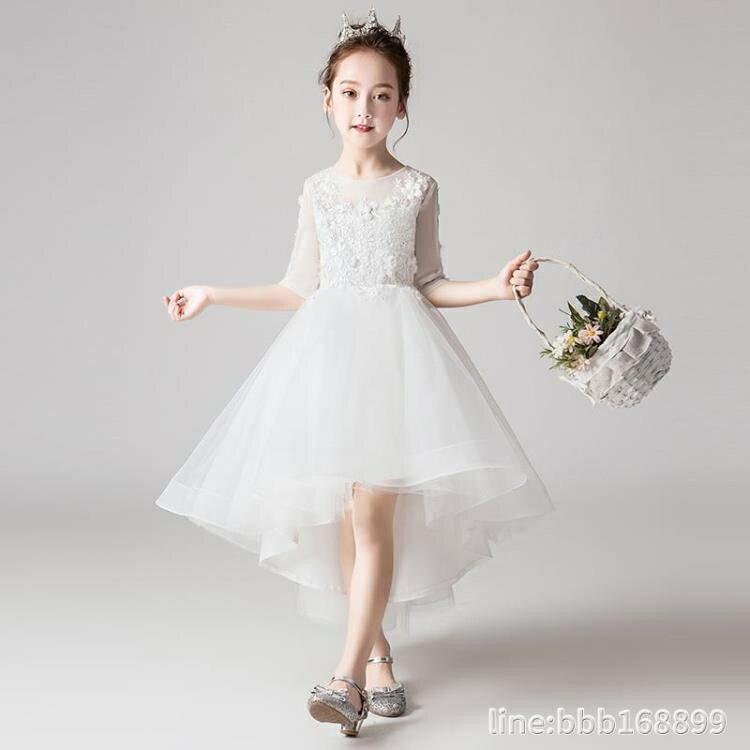 花童禮服 兒童禮服女高端花仙子公主裙拖尾花童婚紗女童模特走秀蓬蓬紗裙子