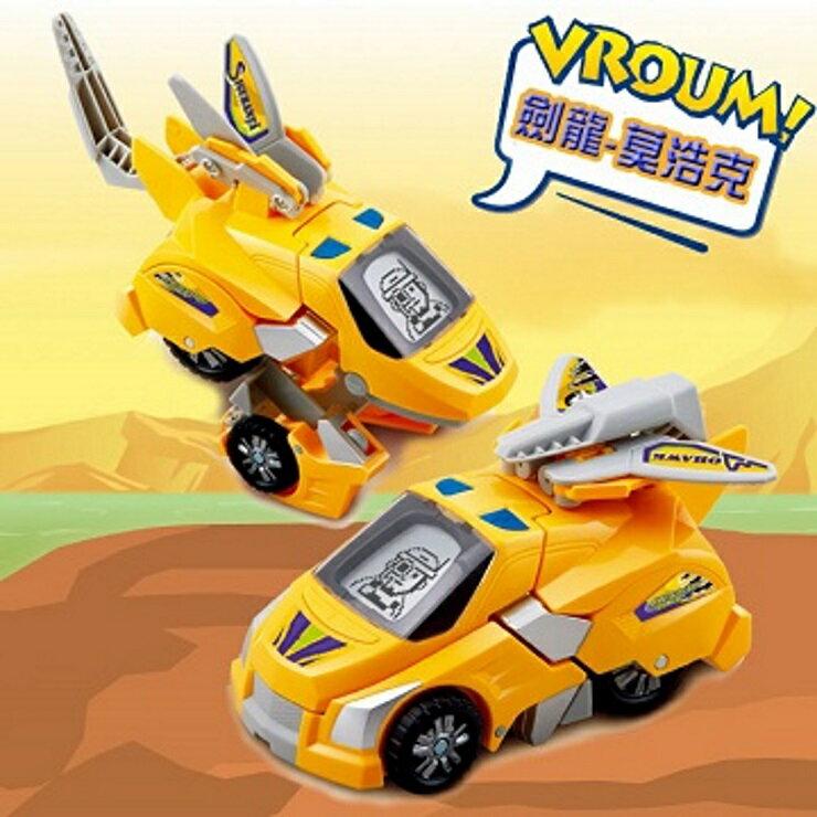 Vtech 聲光變形恐龍車系列~劍龍~莫浩克~寶貝樂園~