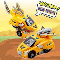 Vtech 聲光變形恐龍車系列-劍龍-莫浩克