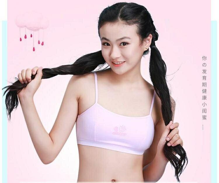 9-10女童髮育期吊帶小背心12中大兒童13小學生15內衣16歲少女抹胸   居家物語