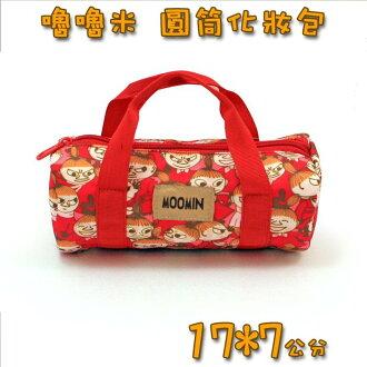 【禾宜精品】*正版 Moomin 嚕嚕米 亞美 圓筒化妝包 (紅) 小物 收納 筆袋 包包 生活百貨 M102024-J