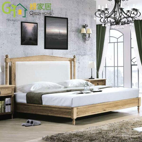 【綠家居】艾蓮娜時尚6尺實木皮革雙人加大床台組合(不含床墊&床頭櫃)
