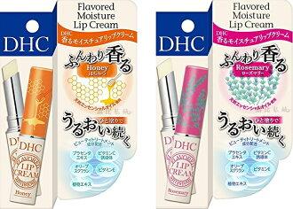 ◎DHC 植物保濕護唇膏 迷迭香/蜂蜜 1.5g