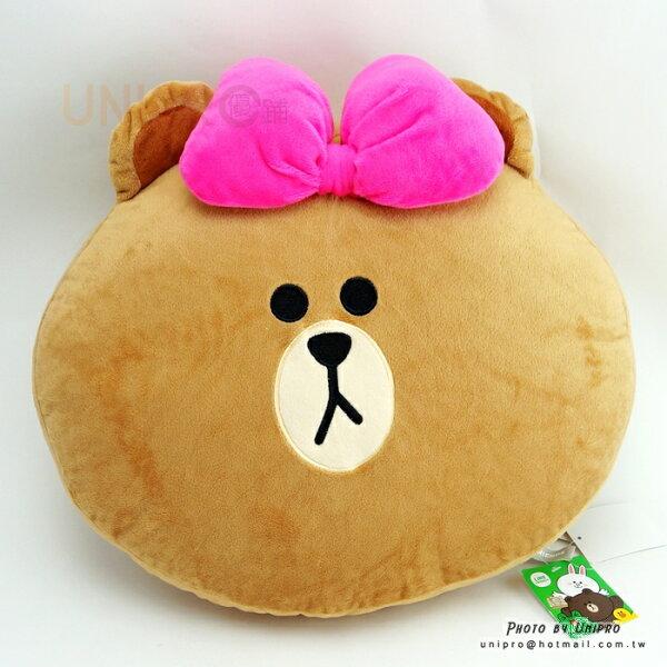 【UNIPRO】LINEFRIENDS熊大妹妹熊美CHOCO33公分頭型抱枕靠枕禮物正版授權