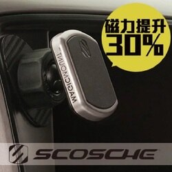 【車寶貝推薦】SCOSCHE MPD黏貼式磁鐵手機架(專業版)