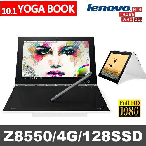 Lenovo Yoga Book 紅色/白色 10.1吋 Atom x5-Z8550/4G/128G/W10P/FHD 平板電腦送原廠專用保護套(市值1590)