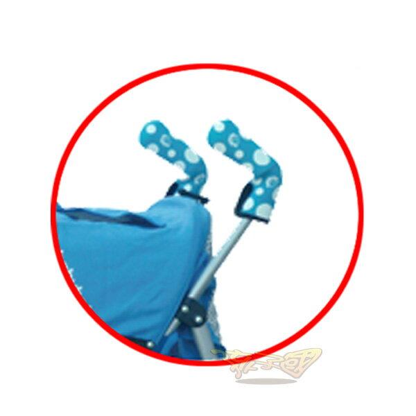 【Baby Babe】手推車手把防護套(傘車用)-藍色