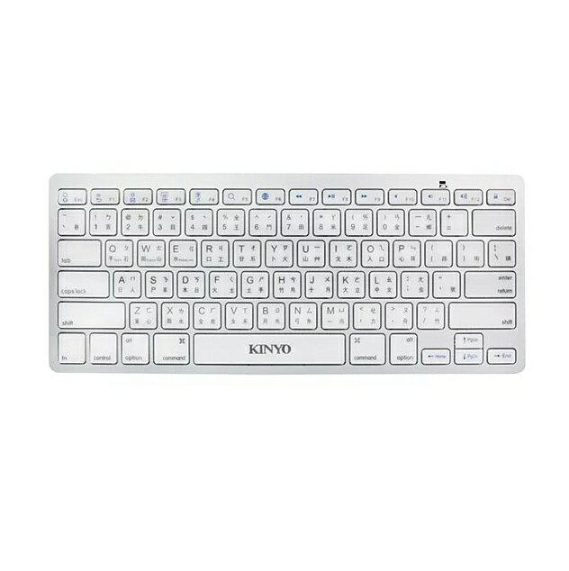 【KINYO】藍牙無線鍵盤(BKB-35) 電競鍵盤 遊戲鍵盤 電腦鍵盤【迪特軍】