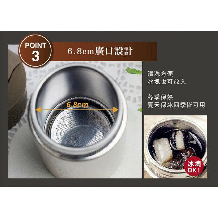 鍋寶 304不鏽鋼咖啡萃取杯 多色任選 3