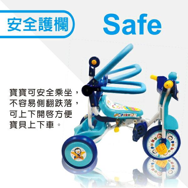 『121婦嬰用品館』PUKU 豪華型輔助三輪車-粉 4