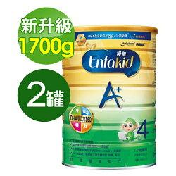 優童 Enfakid A﹢兒童營養奶粉(新升級)1700g【2罐】【悅兒園婦幼生活館】