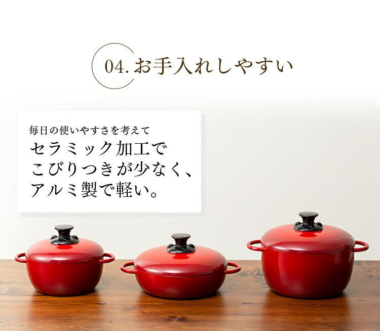 單品免運  /  日本IRIS OHYAMA  /  簡約時尚 無加水鍋 深型 24cm  /  手提鍋 兩耳鍋 / 無水烹調鍋。共3色-日本必買 日本樂天代購(6480) 7